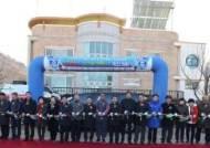 인천 옹진군 이작 출장소 개소, 도서지역 최초 섬마을 행복버스 개통