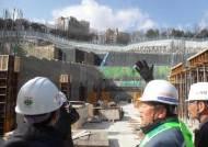 용인시, 11일부터 22일까지 대형건설현장 안전점검 실시