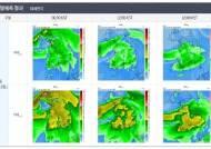 [오늘의 미세먼지] 오후부터 국외 미세먼지 유입… 수도권·강원영서·충청권·전북·경북 '나쁨'