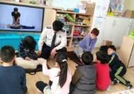 인천강화소방서, 겨울방학 중 돌봄교실 소방안전교육 실시