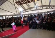전국장애인동계체전 개막…15일까지 4일간 열전