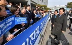 민주당 경기도의원들 '5·18 망언' 규탄
