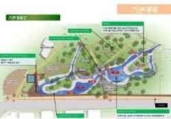 인천 연수구, 자연과 사람 함께하는 생태도시 본격화