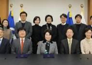 가천대학교, 소프트웨어 개발기업 위세아이텍과 협약체결