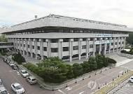 인천시 일자리위원회 '용두사미'… 규모·예산 '반토막'에 위원 선정도 가물