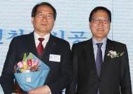 인천도시공사, 지역건설산업 활성화 공로상 수상