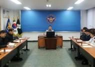 안산단원경찰서, 견인차 법규위반 근절 간담회 개최
