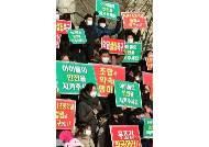 조합 대 행정기관 줄다리기… '인천 동춘1구역 학교신설' 볼모 된 아이들