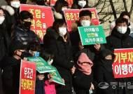 """인천 동춘1구역 입주예정자 """"조합은 동춘초교 착공 나서라"""" 집회"""