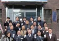 경기남부지방경찰청 지능범죄수사대, 부천김포권역 전담팀 개소
