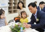인천 남동구, 교육 백년지대계 초석 놓는다