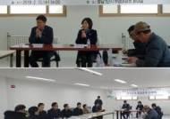 박연숙 화성시의원, 향남부영 6개 단지 관리실태 점검결과 설명회 개최