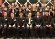 안양시사회복지협의회, 제11차 정기총회 개최