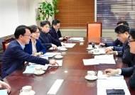 조청식 수원부시장, 국토부에 예타 제도 개선 협조 요청