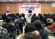 인천 동구, 어린이안심등하교지원사업 노인일자리 실시