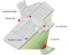 송도국제도시유한회사, 송도IBD 사업 정상화 박차