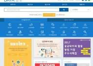정부 '공공데이터포털 정보' 공유 취지 못 따라오는 경기도내 지자체들