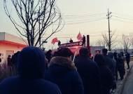 인천 청라소각장 반대 집회현장… 정치인들 참석에 음소거된 지역주민 목소리