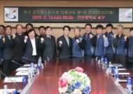인천 서구, 공무원 노조와 올해 첫 상견례