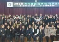 인천 남동구, 올상반기 남동형 사회공헌일자리 시동