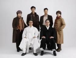 수원시, 창작 뮤지컬 '독립군(獨立群)' SK아트리움서 상연