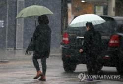 [오늘 날씨] '정월대보름'·'우수' 전국에 눈·비, 적설량 경기2~7㎝… 수원 0∼4도 인천 1∼4도