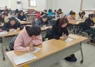 구리시, 결혼 이민자 대상 한국어 교실 운영
