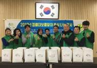 광명 소하2동 새마을지도자협의회·부녀회, 소외계층 '정월대보름맞이 음식 나눔'