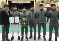 광주시청 펜싱팀, 전국 선수권 대회 플뢰레 단체전 우승