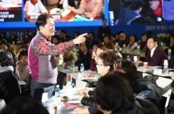 농협중앙회, 수도권 범농협 신년 업무보고회 개최