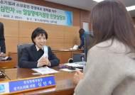 경기도의회 경제과학기술위원회 심민자 부위원장, 김포시 소상공인 정책설명회 개최