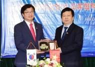 염태영 시장, 베트남 하이즈엉성과 지속적 교류·협력 약속