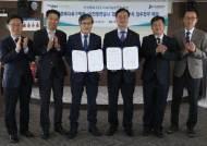 IPA, 인천경제청과 협력관계 구축 업무협약 체결