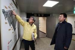 인천동구, 민방위교육장 리모델링 공사 마무리