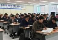 과천지식정보타운, 입주기업 맞춤형 지방세설명회 개최