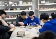 한국뉴욕주립대, 신입생 오리엔테이션 '봉사로 첫발'