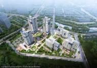 경기도시공사, 성남 판교·동탄호수공원 등에 행복주택 1천744가구 공급…최장 거주 기간은?