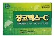 경남제약, 은행잎추출물 함유 '징코믹스-C(정)' 출시