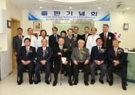 서울대병원 김동규 교수, '전이성 뇌종양의 치료' 출판