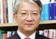 KAIST 이상엽 교수, '시스템 대사공학' 정리 완료