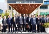 한국보건산업진흥원, 국가과학기술자문회의에 보건안보 관련 브리핑 진행
