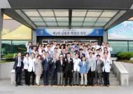 제천 명지병원, 김용호 제2대 병원장 취임식 개최