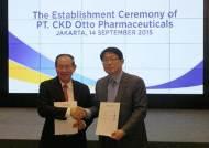 종근당-인도네시아 합작회사 'CKD-OTTO' 공식 출범