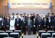 韓 방사선 치료기술 아세안 국가들에 전수