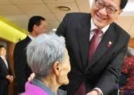 설 명절 앞두고 노인양로시설 방문한 정진엽 장관