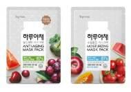 한국야쿠르트, '하루야채 마스크팩' 출시