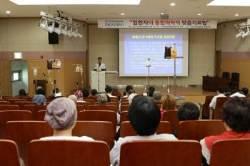 고신대복음병원, 암 환자 통합의학적 맞춤치료 강좌 개최