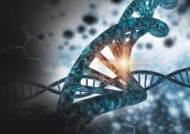 머크, 호주서 첫 CRISPR 기술 특허권 확보