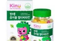 동원F&B, 어린이 건강기능식품 전문 브랜드 '키누' 론칭