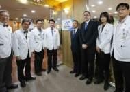 명지병원, 첨단 항암백신 글로벌 임상연구 참여…항암연구센터 개설